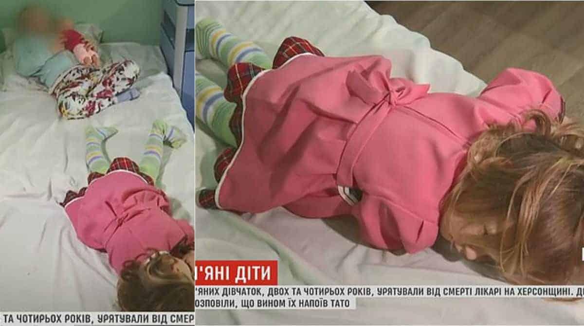 Bebês foram parar no hospital após pai colocar vinho em suas mamadeiras