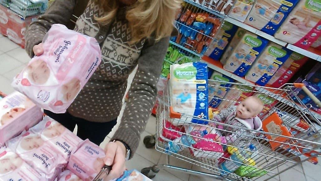 Hora das compras